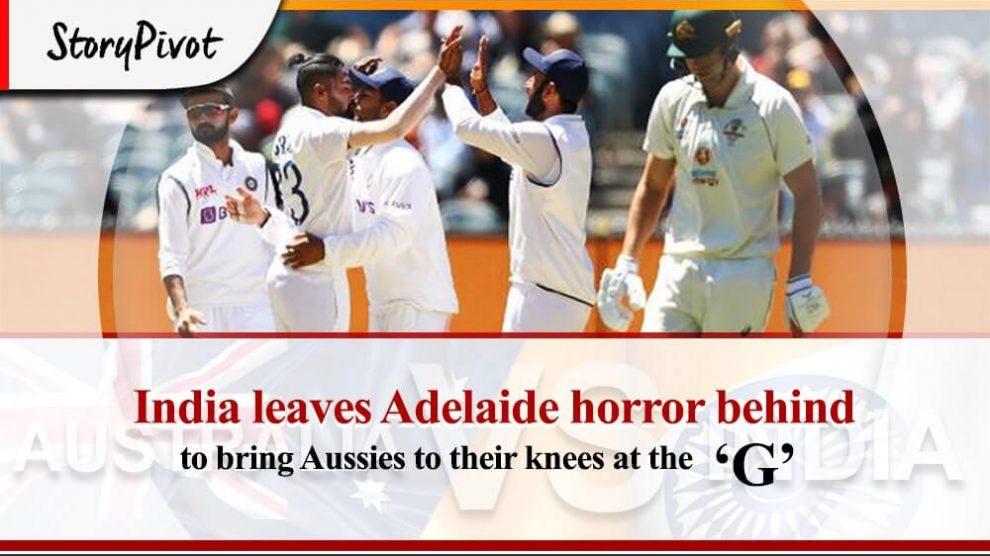 India Test Match