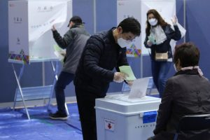 South Korea's ruling party